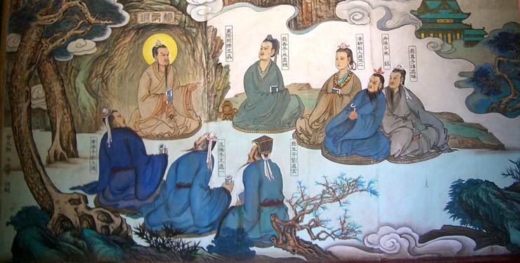 китайские ученые