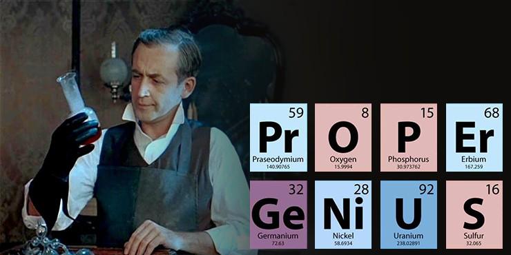 шерлок холмс и химия