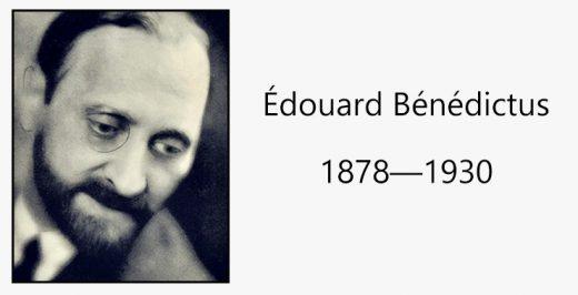 Эдуард Бенедиктус