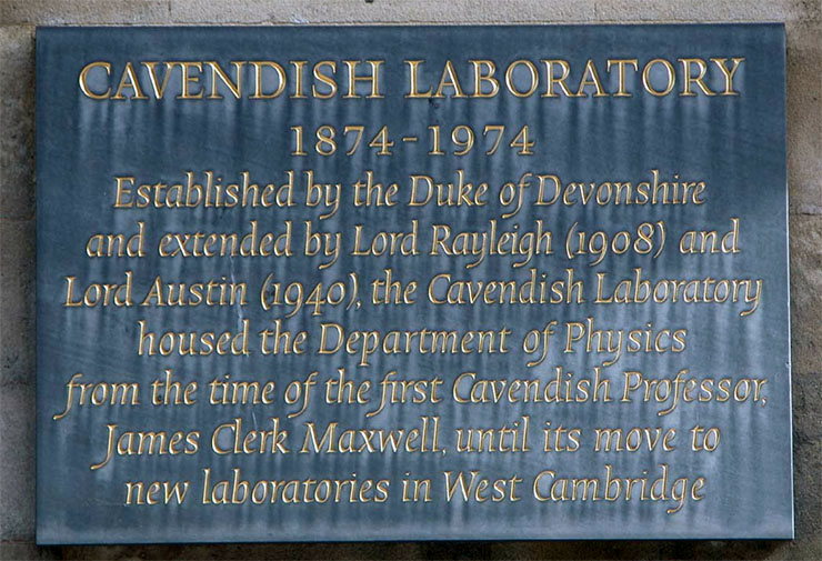 лаборатория кавендиша