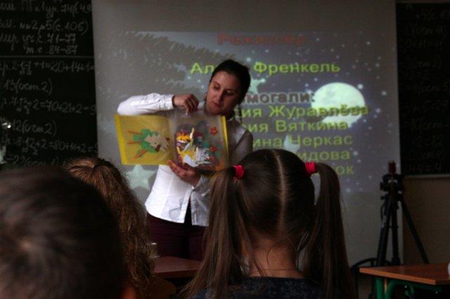 Детский мастер класс