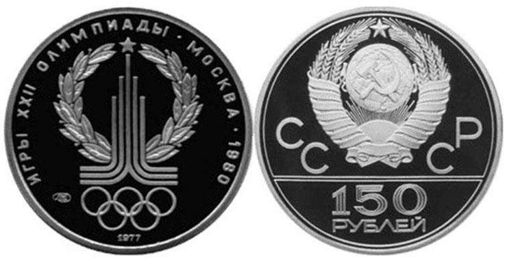 Монеты из платины