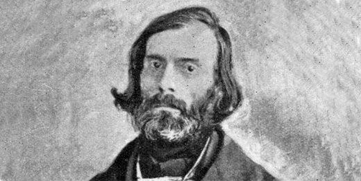 Огюст Лоран