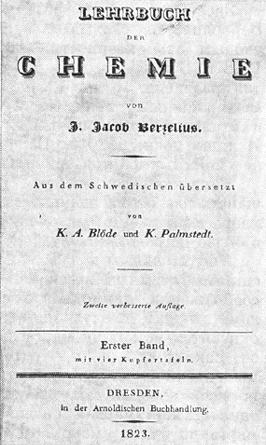 учебник химии Берцелиуса
