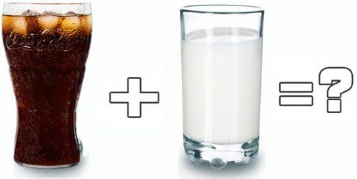 кола и молоко