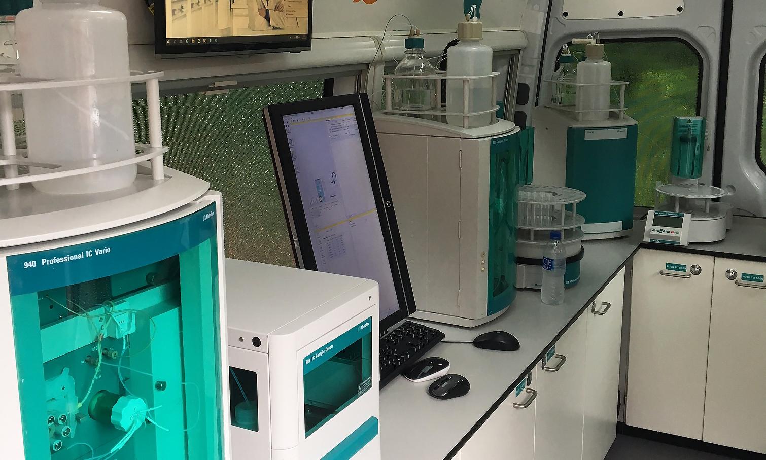 Лаборатория с хроматографом